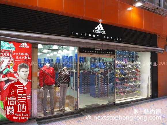 adidas outlet store in nj