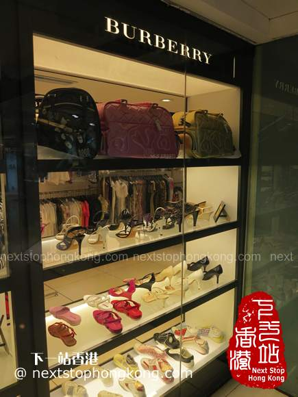 Burberry inside China Hong Kong City Outlets
