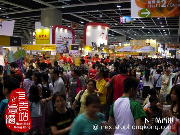 Crowds Inside Food Expo