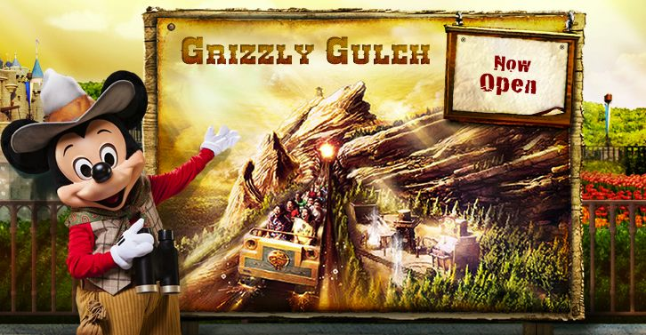 Hong Kong Disneyland Grizzly Gulch Open