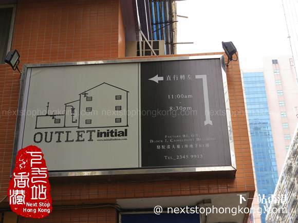 Follow the Sign to Initial Outlet Kwun Tong
