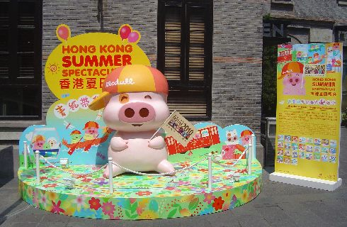 Hong Kong Sumer Spectacular with McDull