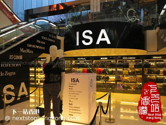 ISA Boutique inside China Hong Kong City Outlets