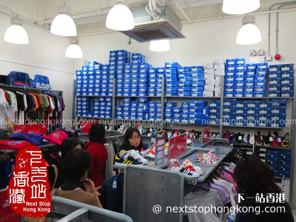 546745e6 Hong Kong Adidas Factory Outlet | NextStopHongKong Travel Guide