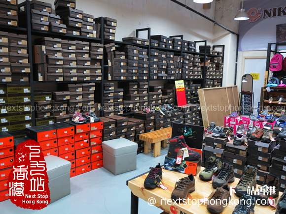 Hong Kong Kwun Tong Factory Outlet Stores  2d059502f