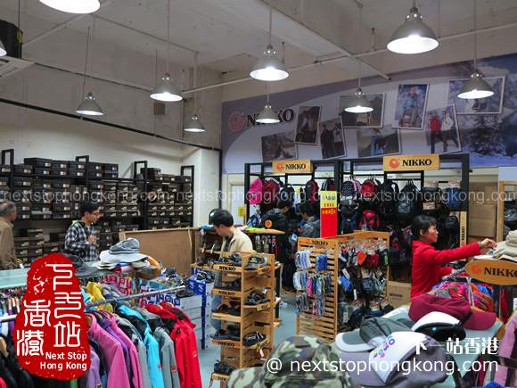 Inside Nikko Outlet Store in Kwun Tong