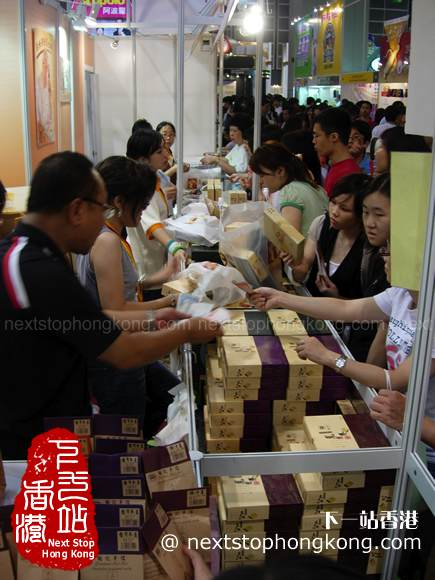 Visitors Buying Macau Food in Food Expo