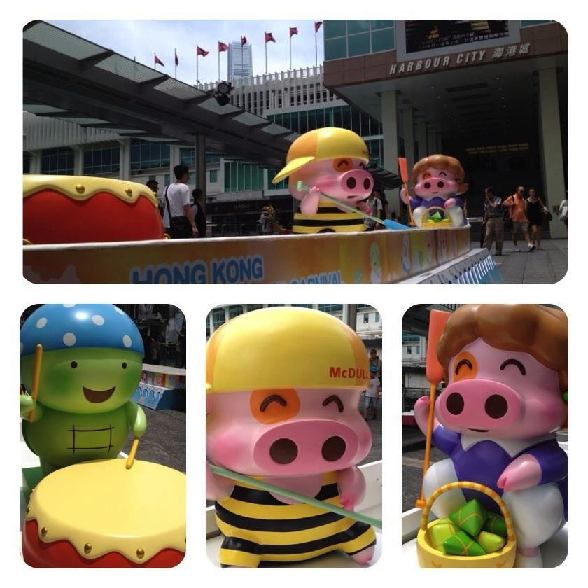 McDull and His Friends on Dragon Boat