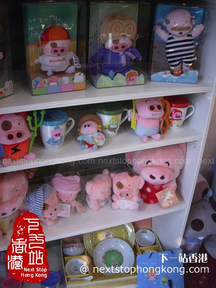 McDull Store in Hong Kong