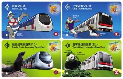 Ocean Park MTR Tickets