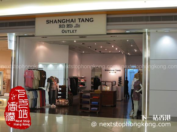 Shanghai Tang Outlet at Sky Plaza
