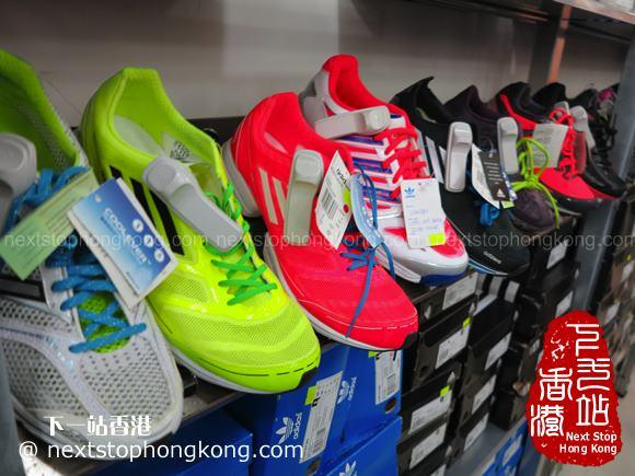 Shoe Discounts at Adidas Outlet Kwun Tong