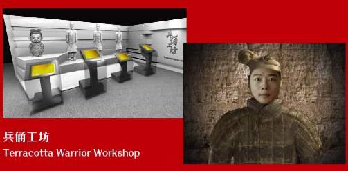 Terracotta Warrior Workshop