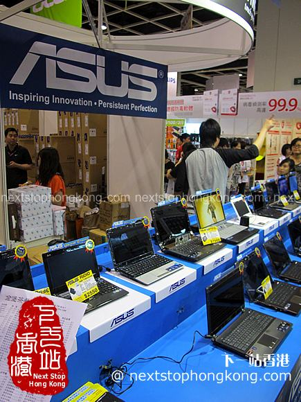 ASUS on Computer and Communications Festival 2011