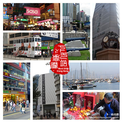 Attractions in Causeway Bay District