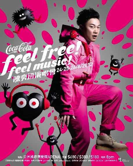 Coca-Cola Feel Free! Feel Music! – 陳奕迅