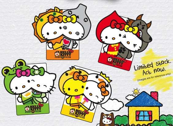 McDonald Hello Kitty Tasty Cards