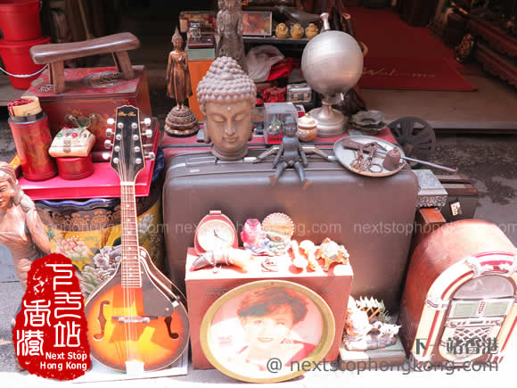 Old Items on Sale on Cat Street