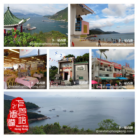 Attractions on Lamma Island
