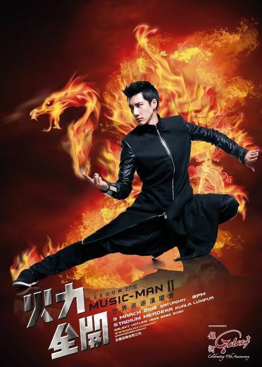 """波司登呈獻 王力宏2012 Music-Man II """"火力全開""""世界巡回演唱會-香港站"""