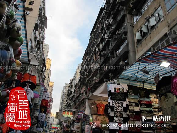 Street Market in Mongkok District