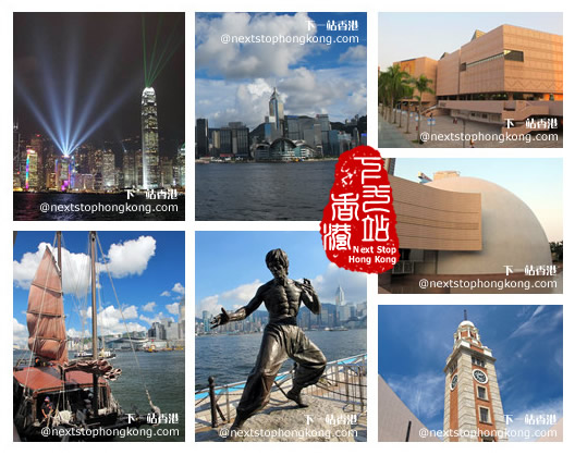 Attractions in Tsim Sha Tsui District