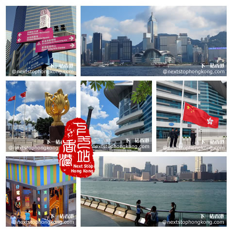 Attractions in Wan Chai District