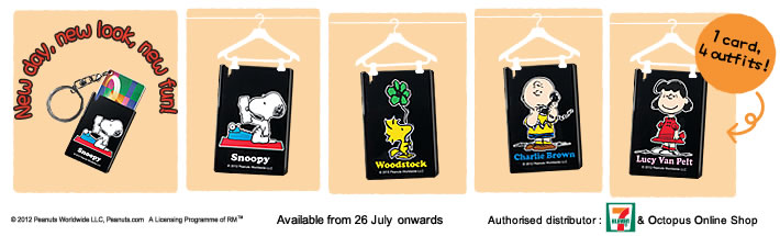 Swap the Look Snoopy Mini Octopus Card and Sleeves