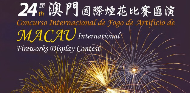 Macau International Fireworks Display Contest 2012