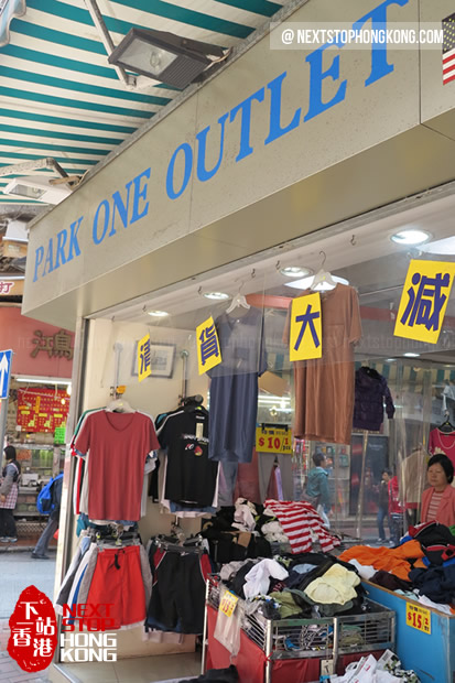 Store named Outlet But not a Real Outlet Store