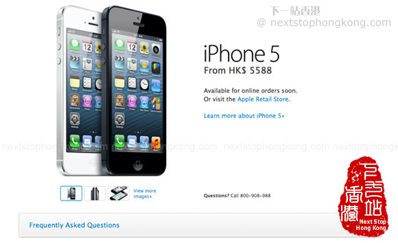 How to purchase iPhone 5