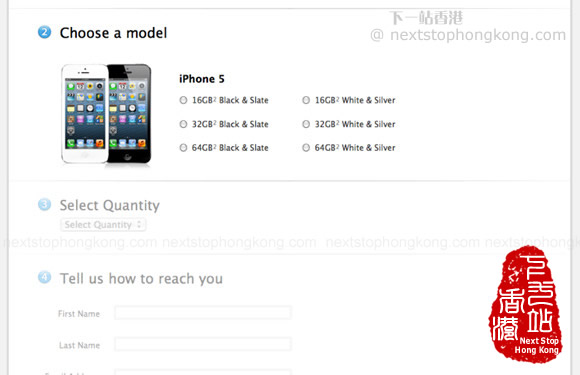 How to Order iPhone 5 from Hong Kong Apple online Store