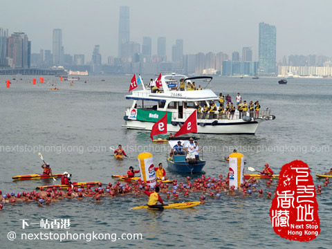 Get Ready for New World Harbour Race 2012