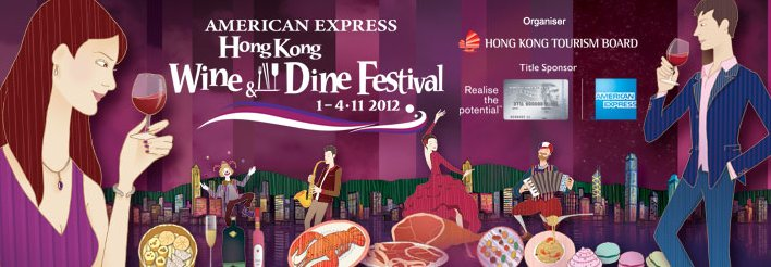 American Express Hong Kong Wine & Dine Festival