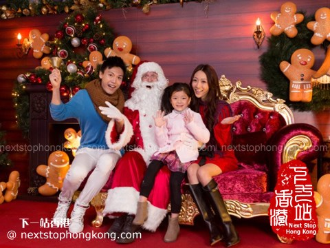 sky100 Bling Bling Christmas