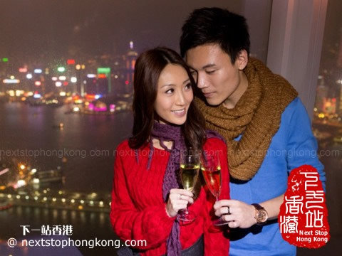 sky100 Bling Bling Christmas in the Sky Promotion