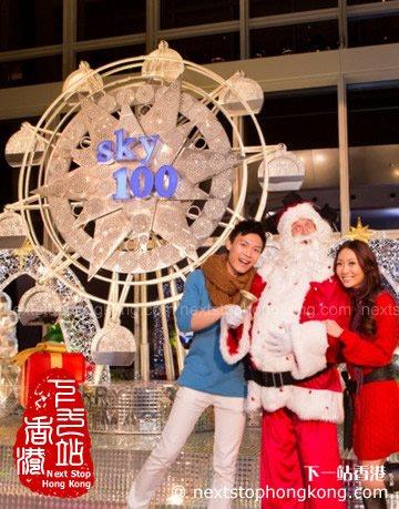 sky100 Bling Bling Christmas Promotion