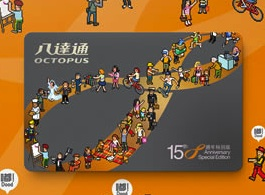15th Anniversary Special Edition Octopus Card - Normal Size