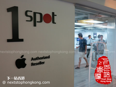 1 Spot Store in Mongkok Computer Center