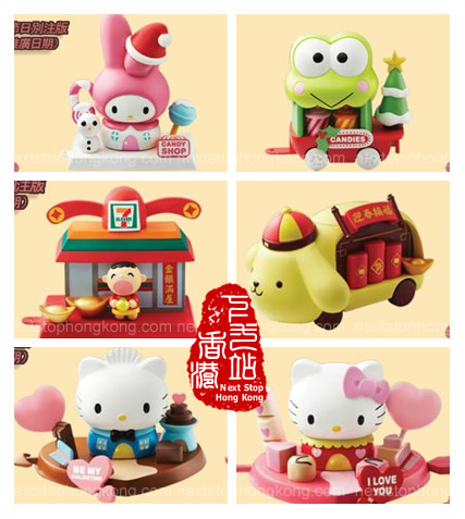 7-Eleven Hello Kitty & Friends Sweet Delight Figures (Holiday Edition)