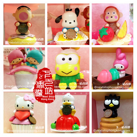 7-Eleven Hello Kitty & Friends Sweet Delight Figures (First Batch)
