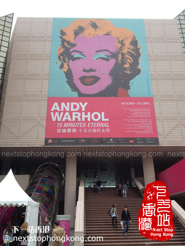 "Andy Warhol ""15 Minutes Eternal"" Exhibition"