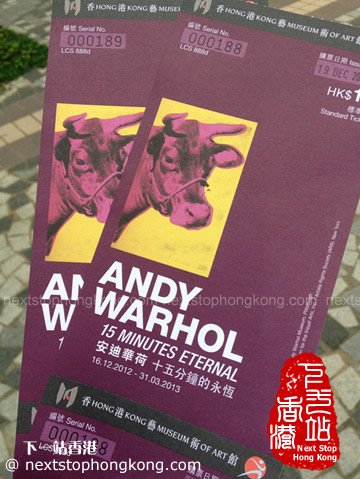 "Tickets of Andy Warhol ""15 Minutes Eternal"" Exhibition"
