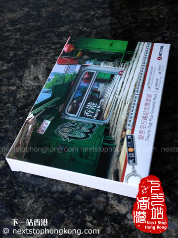 Box of MTR Limited Edition Tourist Day Pass Souvenir Pack
