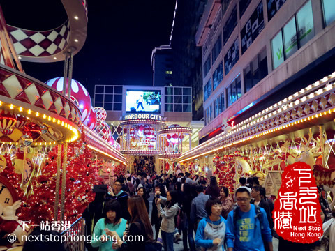 2012 Winterfest in Hong Kong - Harbour City