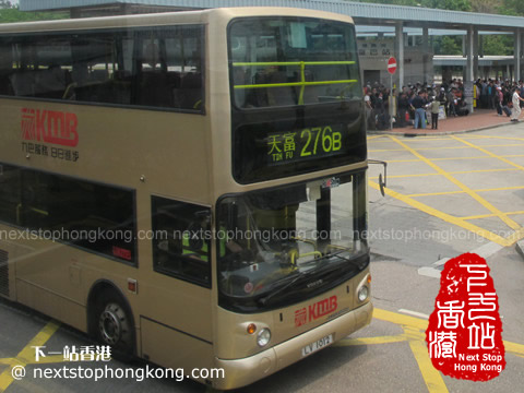 KMB Bus in Hong Kong