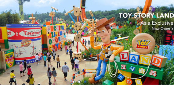 Hong Kong Disneyland Toy Story Land