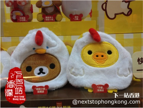 Hong Kong 7-Eleven Rilakkuma Collection 2013