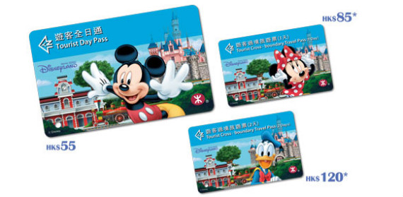 "Special Edition ""Hong Kong Disneyland Mystic Point"" MTR Tickets"