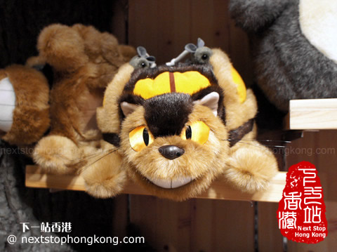 Catbus Plush Toy of Donguri Republic Shop